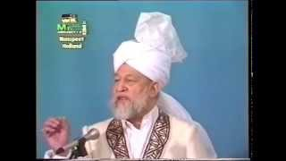 Friday Sermon 1 April 1994