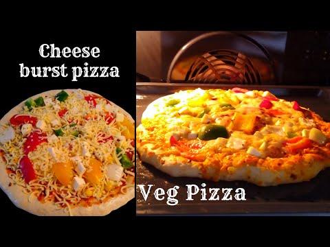 Domino's style Cheese burst Pizza| डोमिनोज स्टाईल चीज बर्स्ट पिज्जा| Homemade Pizza| Pizza|