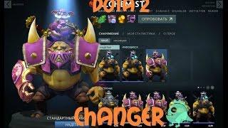 Одевай героев дарма во Dota 0 из через Dota 0 Changer