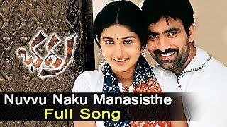 nuvvu naku manasisthe full song ll bhadra songs ll ravi teja meera jasmine