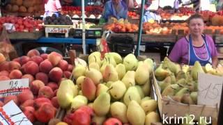 Рынок Судака(Видео экскурсия по рынку Судака Интересно про Крым: http://krim2.ru/krym/, 2013-01-28T07:45:26.000Z)