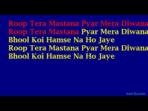 rup-tera-mastana---kishore-kumar-full-hindi-karaoke-with-lyrics
