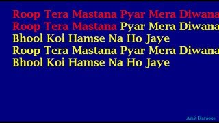 Rup Tera Mastana - Kishore Kumar Full Hindi Karaoke with Lyrics