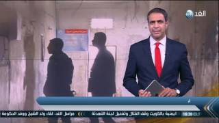 """""""الأسير الفلسطيني"""": 30 فردا تحتجزهم السجون الإسرائيلية رغم قضاء العقوبة"""