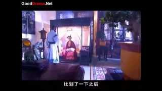 Sword Stained With Royal Blood Ep21c 碧血剑 Bi Xue Jian Eng Hardsubbed