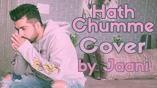 Esse Saal Nikah Ay Oda | Jaani Hath Chumme Cover |