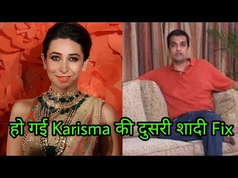 Karisma Kapoor's second marriage with bf Sandeep Toshniwal has been fixed | Good News ❤