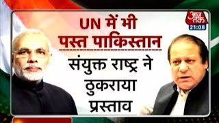 UN slams Pakistan demand for plebiscite in J&K