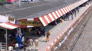 Motihari Railway Station Bihar