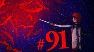 Lp. ТЕ САМЫЕ ПОХОЖДЕНИЯ #91 ФИНАЛЬНАЯ БИТВА!