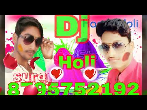 Suraj Raj Dj And Rakesh Bhojpuri Holi Song