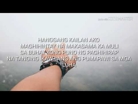 Hanggang kailan (umuwi ka na baby ) | LYRICS
