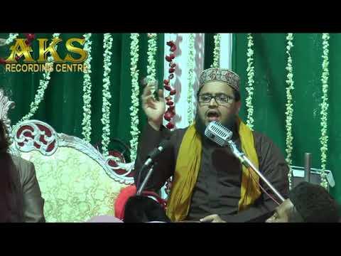 Nath e Pak by Syed MD Mohiuddin Usama Aamiri Qibla