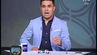 خالد الغندور: الحكم محمود عاشور ظلم #الزمالك بعدم احتسابه ركلة جزاء لــ #شيكابالا