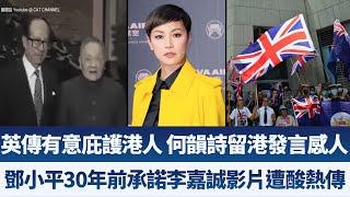 新聞LIVE直播【2020年5月25日】|新唐人亞太電視