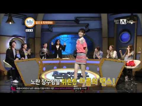 T-ARA N4 Areum & Eunjung Solo Jeon won Diary dance