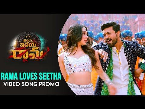Rama Loves Seetha Video Song Promo - Vinaya Vidheya Rama Video Songs - Ram Charan, Kiara Advani