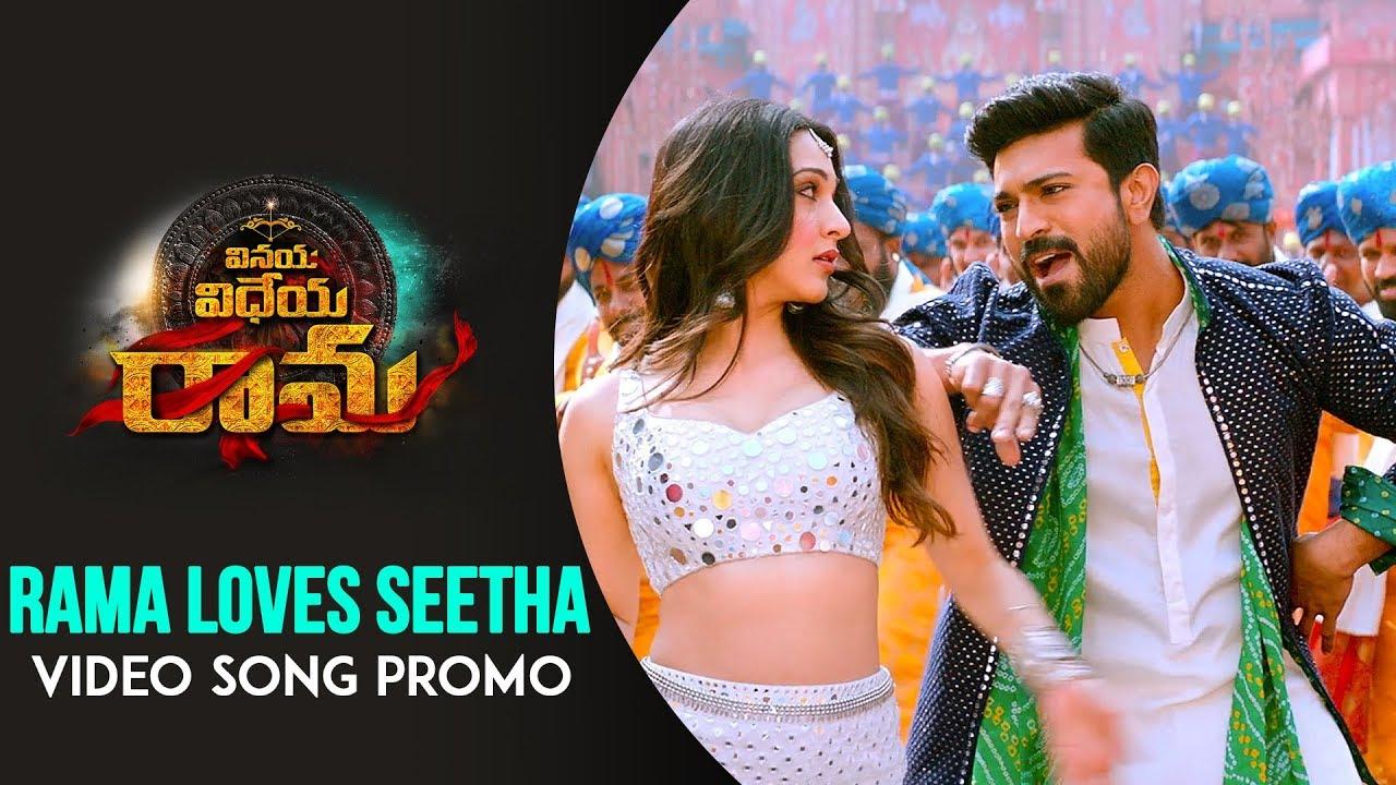 vinaya vidheya rama movie video songs download mp3