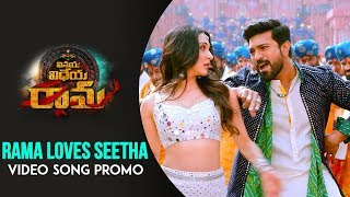 Telugutimes.net Rama Loves Seetha Video Song Promo