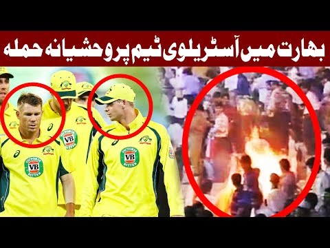 Australian cricket team's brutally attacked in India - Headlines 10 AM - 11 Oct 2017 - Express News