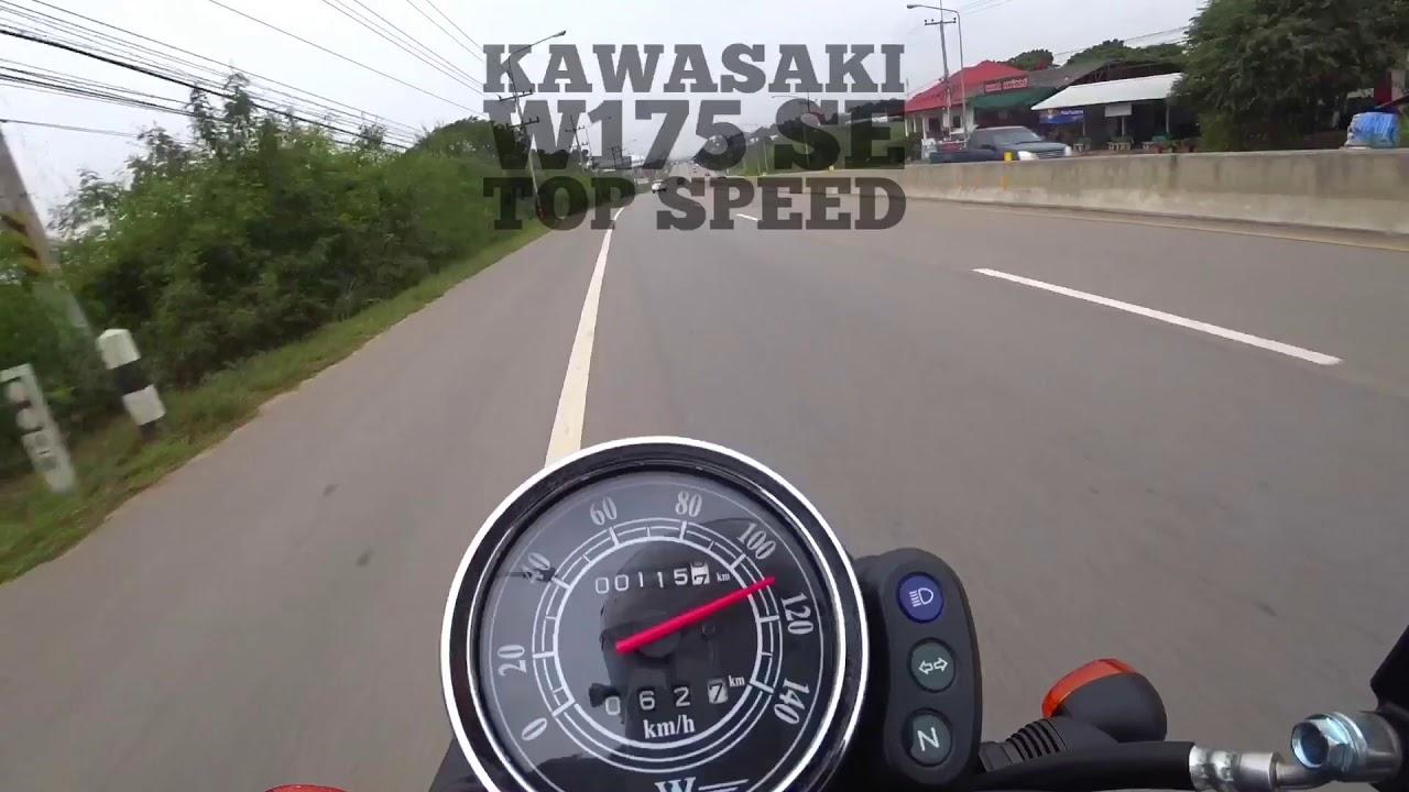 Kawasaki Eliminator Top Speed