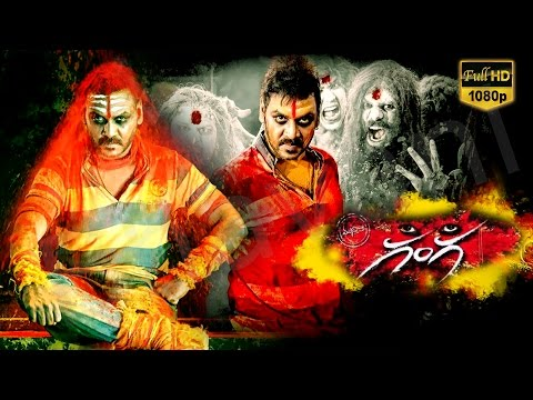 Ganga : Muni 3 Telugu Full Movie || Horror Comedy || Raghava Lawrence, Nitya Menen, Taapsee