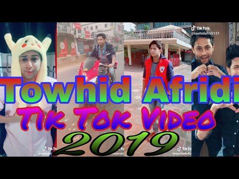 *তোহিদ আফ্রিদি 2019 সালের প্রথম Tik Tok Video.*