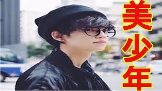 ゆうたろう 美少年現る!! 【関連動画】 ・【高画質】千葉雄大、加藤ア...