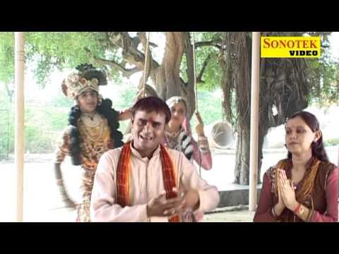 Krishan Bhajan- Jhula Jhule Radhika | Gunje Radha Naam | Ramdhan Gurjjar