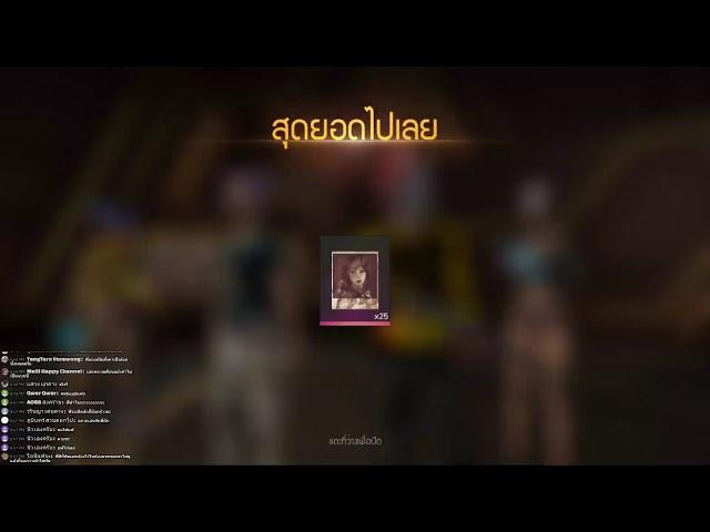 Roblox King Of Pirates เกมวนพชสดเจง ฆาบอสมฮอวค Yoru ฟร อ เคะโจรโขมยเพชร Roblox Rob The Jewelry Store ไลฟ สด เกมฮ ต Facebook Youtube By Online Station Video Creator