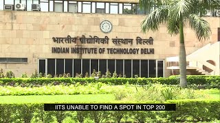 This is why IIT is not counted in the top 200 institutes in the world thumbnail