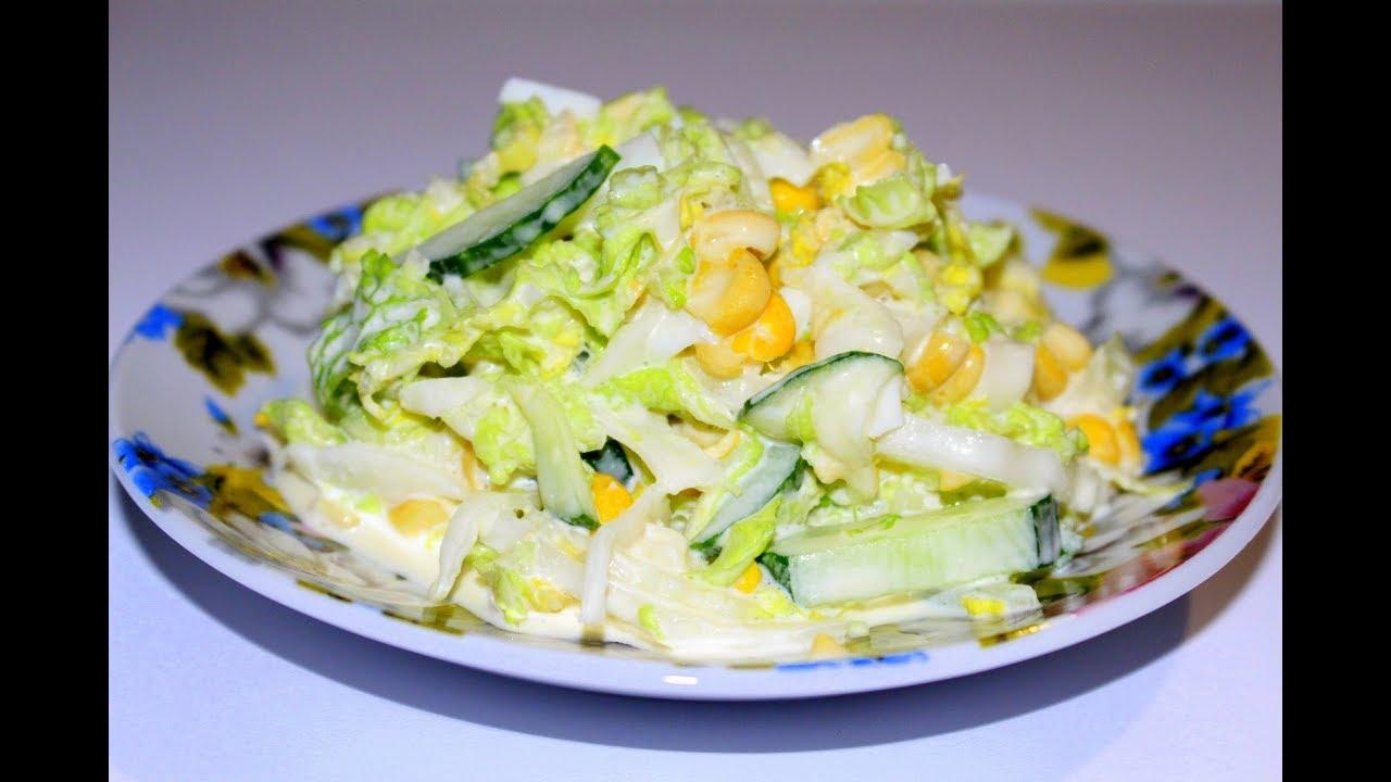 Салат из пекинской капусты на новый год