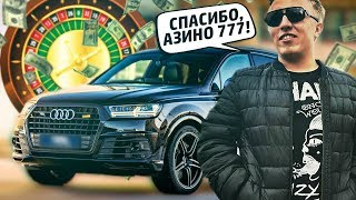 Download Витя АК-47 поднял АУДИ Q7 за 5 лямов. Спасибо АЗИНО! Mp3 and Videos