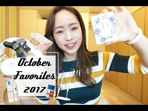 迷戀3C家電的十月最愛:酒糟保養、粉餅推薦、塵蟎吸塵器、藍牙耳機!October Favorites 2017 l EVALIN