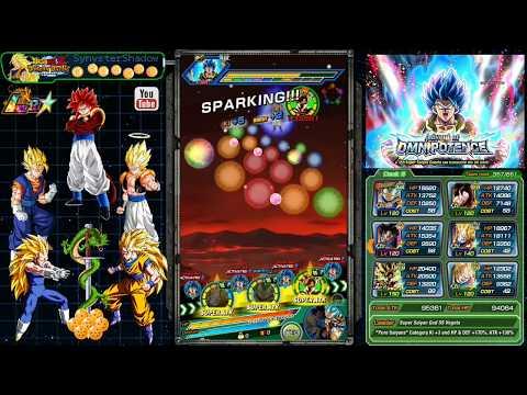 Advent of Omnipotence - SSB Gogeta  Super 2  Dokkan Battle
