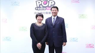 2018 01 17《POP搶先爆》黃光芹 專訪 台南市議員 謝龍介