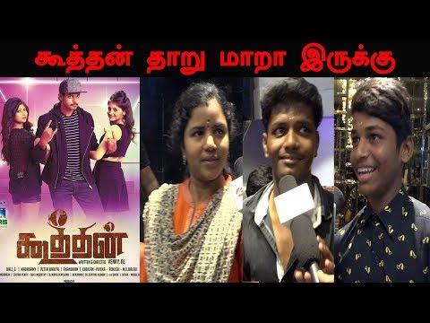Thaaru Maaraa Erukku - Koothan Movie Public Review   #Raana #SonalSingh #Srijitaa #NilgirisMurugan