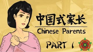 Let's Play Chinese Parents Part 1
