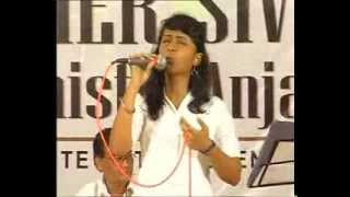 ullathil nalla ullam song whistled by shweta
