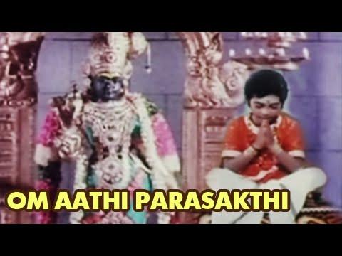 Om Aathi Parasakthi - Cult Tamil Devotional Song - Aathi Parasakthi - #Navratrispecial