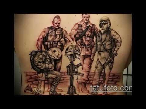 военные познакомиться