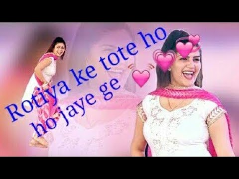 Rotiya ke tote ho jaye ge new video song 2018