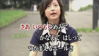 任天堂 WiiU ソフト カラオケ JOYSOUND DA BI DA GO ! はいだ しょうこ ...