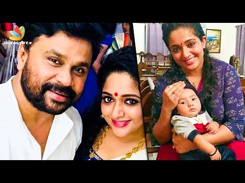Babes of kavya madhavan congratulate, what