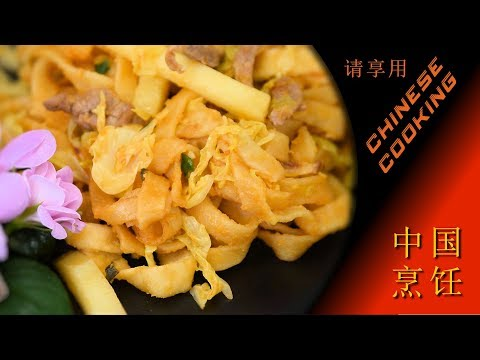 Chinese Steamed Pork & Cabbage With Noodles (Chinese Cooking Recipe)