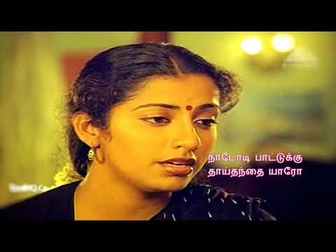 Naan Oru Sindhu Song Whatsappstatus Tamil Oldhits