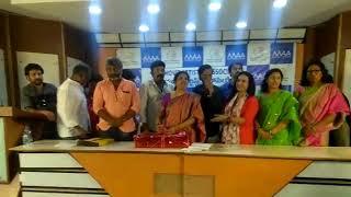 Idi Kala Kadu Telugu Movie Poster Release by MAA Association     Warangal TV