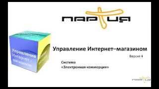видео Название и описание производителя в карточке товара prestashop 1.6.х