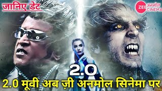 2.O Movie On Zee Anmol Cinema | Zee Anmol Cinema Start New Blockbuster Movies - Dd Free Dish