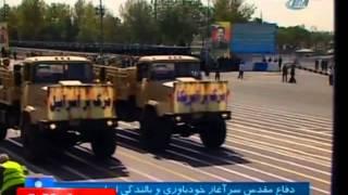 İran gövde gösterisi yaptı